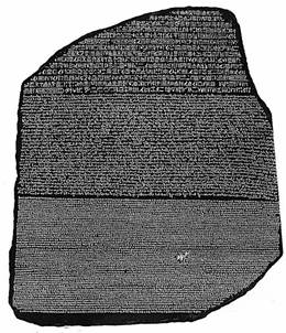 the rosetta stone essay The rosetta stone essay, research paper the rosetta stone in 1799, when napoleon s ground forces was leveling a wall in rashid, egypt, they discovered the rosetta.